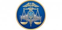 Министерство доходов и сборов Украины