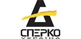 Сперко Украина СП