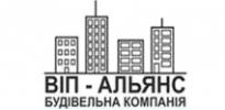 ВИП АЛЬЯНС